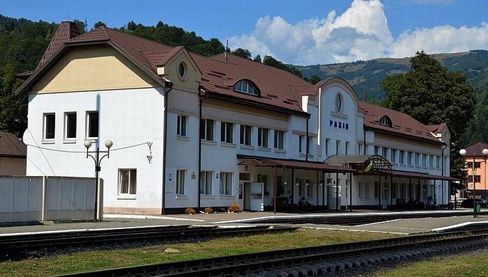 rahó vasútállomás